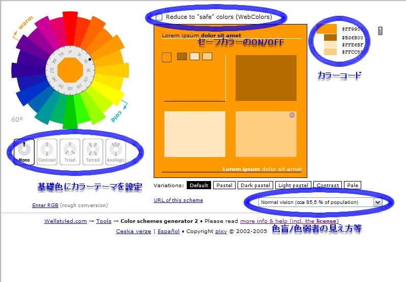 20060811_3.jpg