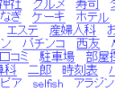 20060907_1.png