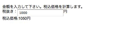 Google Apps ScriptのテキストボックスUi